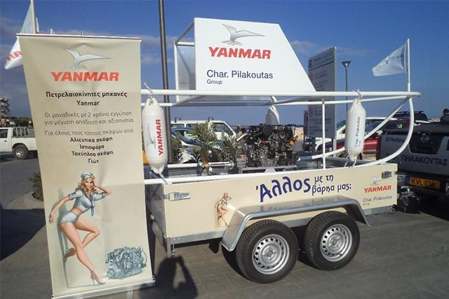 PILAKOUTAS and YANMAR diesel fueled engines for vessels, support professional fishermen!